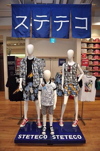 UNIQLO STETECO系列源自日本古代相聲演員穿著 將內搭褲改良為家居褲 居家外出皆實穿
