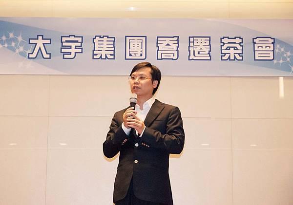 大宇集團董事長凃俊光致詞