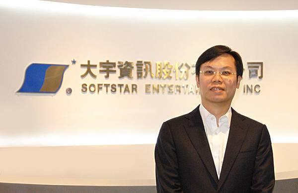 大宇集團成為國內首間坐落於信義區A級商辦的上市櫃遊戲公司,圖片為大宇集團董事長凃俊光先生