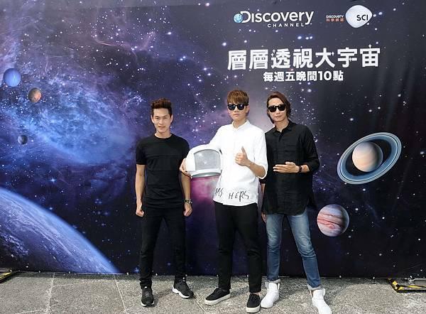 音樂界最佳天文代表宇宙人樂團參加Discovery頻道宇宙追星pa