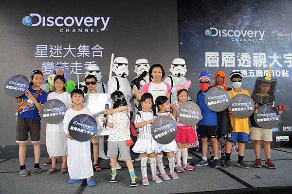 Discovery《層層透視大宇宙》宇宙追星趴召集星迷大集合,粉絲打扮成星際大戰軍團,以及各式各樣太空裝扮到場同樂