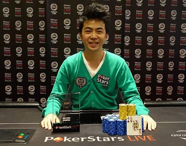 圖1.台灣之光陳彥翰於澳門ACOP柏金系列賽逆轉勝勇奪冠軍(圖片來源PokerStars)
