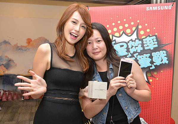 三星好禮大放送,獲勝者有機會獲得Galaxy Note 4或Samsung Gear S
