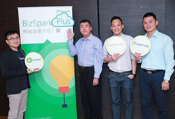【新聞照片】台灣微軟今年推出「BizSpark Plus」計畫,與國內知名加速器AppWorks (之初創投)﹑HWTrek及Garage+攜手...