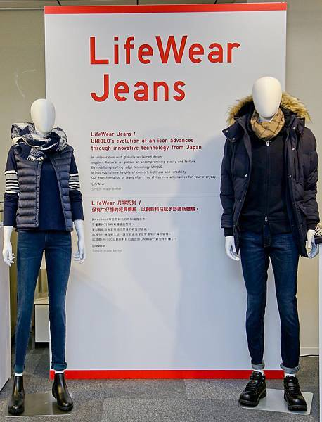 UNIQLO 發表 2015LifeWear秋冬新品_Jeans牛仔褲系列