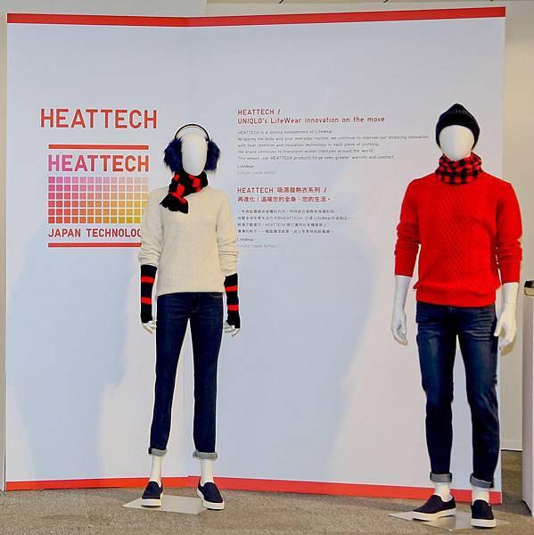 UNIQLO 發表 2015LifeWear秋冬新品_Heattech吸濕發熱系列