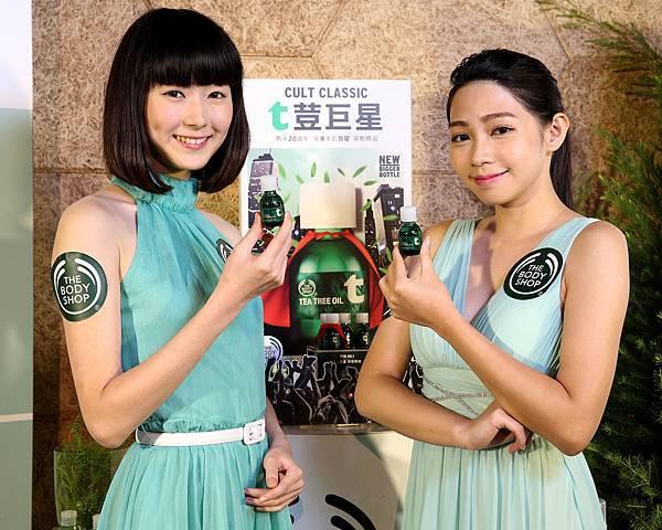 THE BODY SHOP茶樹精油上市20周年