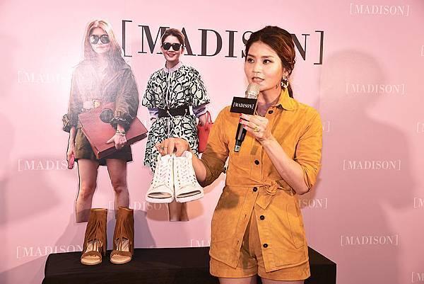 Madison 時尚講座
