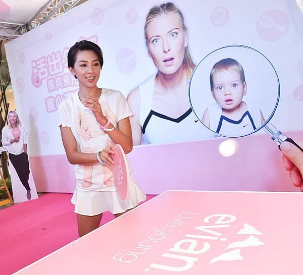 林辰唏出席evian童心運動場 網球拍打桌球另類童心大展童趣