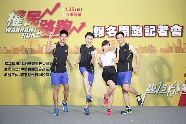T+va+mqKXfu+K2XausqGu5ziCxTqnz_= 活動當天領小資男女熱血開跑圖片為驊采整合行銷提供