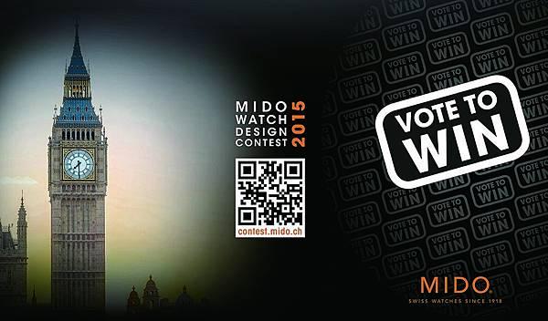 參與投票MIDO腕中選一鐘錶設計大賽 即抽英國倫敦浪漫雙人遊
