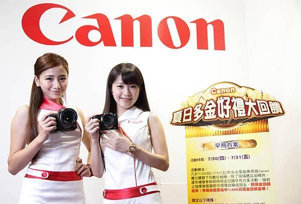 圖說一,於台北電腦應用展購買Canon指定相機,即可獲得現金回饋,趕緊把握機會到Canon攤位試手氣