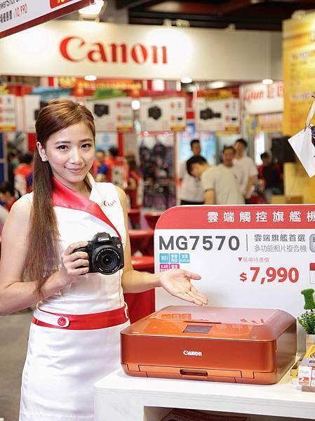 圖說四,於會場購買Canon相機加購指定印表機,直接加贈7-11禮券