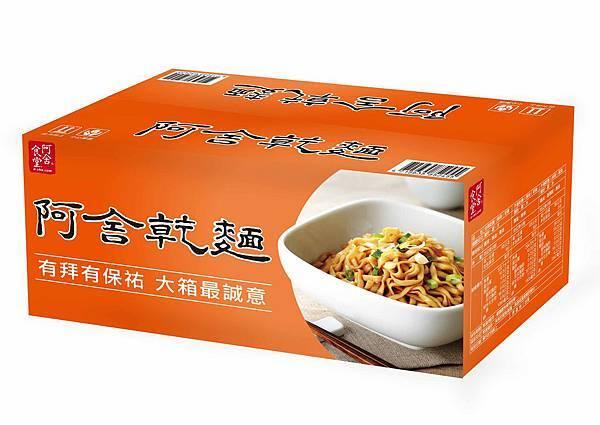圖說三、阿舍乾麵推出「有拜有保庇,大箱最誠意」拜拜箱,內含3種口味的乾麵,滿足不同需求的民眾