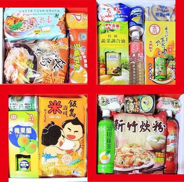 圖說二、飯島食品 「中元普渡祭品禮盒 H 餐 福祿」含麵食、零食、飲品多樣商品,大獲媽媽們喜愛