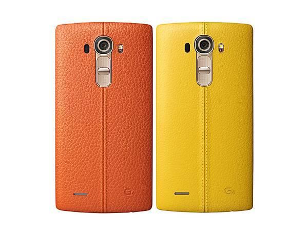 LG G4夏日新色「豔陽橘」及「活力黃」皮革款背蓋,打造市面上獨一無二、繽紛亮麗的手機背蓋。