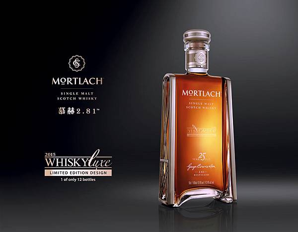 Mortlach 25年單一麥芽威士 2015 Whisky Luxe 限量版 (Whisky Luxe 限定公開)