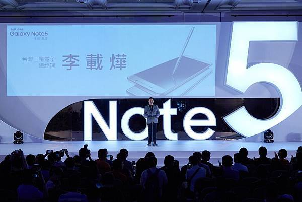 全球首發 Samsung Galaxy Note 5 旋風襲台