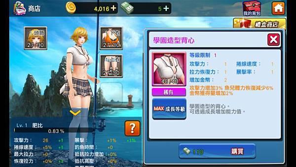 韓國熱門釣魚手遊《天才小釣手》正式上架Google Play,可愛角色帶領玩家體驗趣味手遊