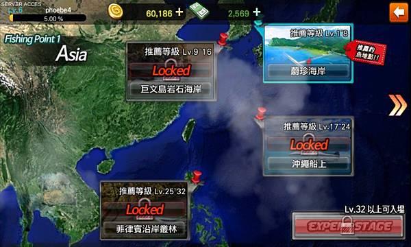 多樣世界地圖關卡,快來收集特殊魚種
