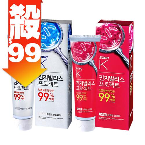 【第二件半價】韓國 2080 愛敬 牙周護理K牙膏