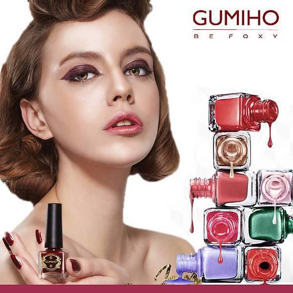韓國 GUMIHO 寶貝香氛水性指甲油