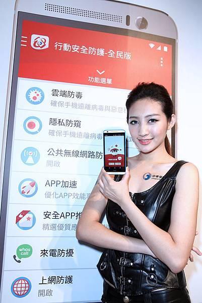 1040831新聞照3-《行動安全防護-全民版》app全新改版再升級,不限中華電信客戶,全台消費者皆可免費下載,為全民打造全方位安心信賴的行動資安服務!