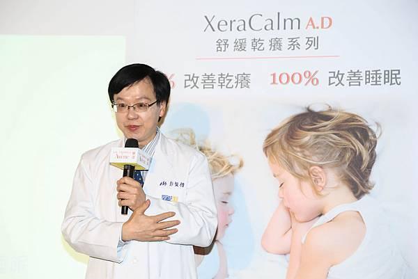 彭賢禮醫師說明雅漾舒緩乾癢系列特色及臨床實驗結果