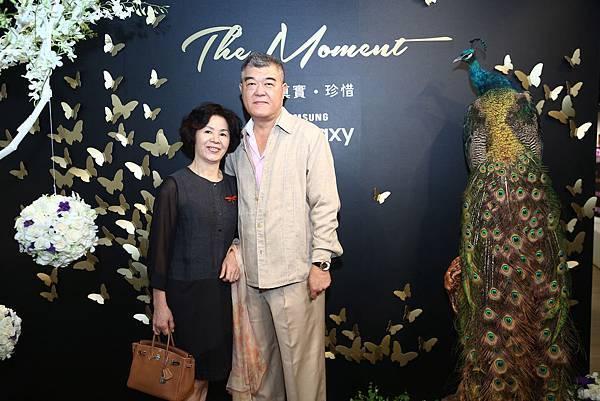 Samsung Galaxy The Moment 真實.珍惜 攝影展 被攝者 成億壁紙董事長丁三光先生與夫人許素華女士