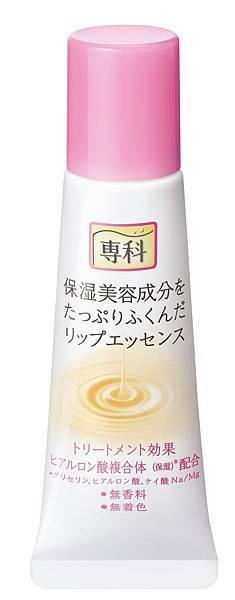 保濕專科 彈潤護唇精華 10g_NT180元-500K