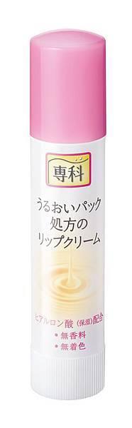 保濕專科 彈潤護唇膏3.5g _NT120元-500K