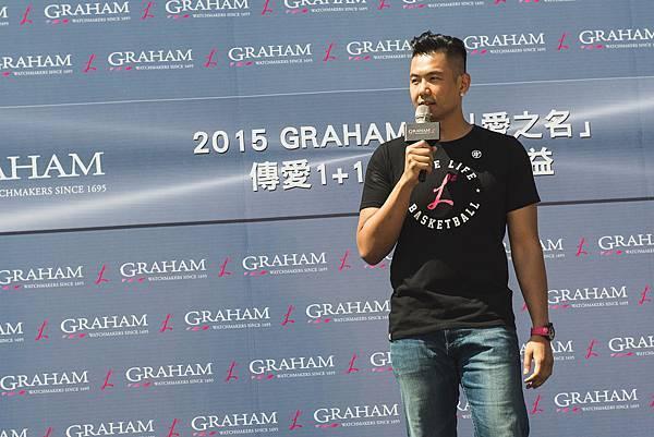 Love Life公益計畫發起者黑人陳建州熱情力挺出席GRAHAM「以愛之名」聯名表記者會_2 (1)