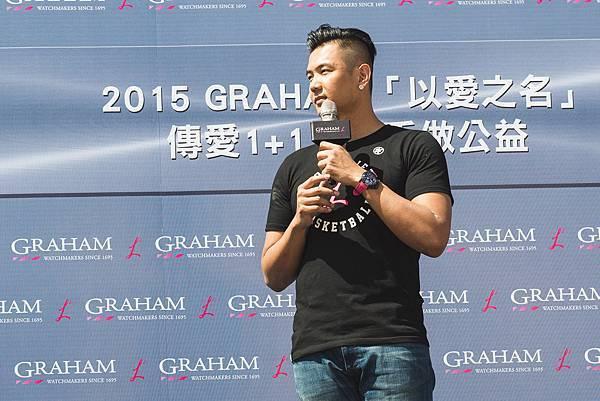 Love Life公益計畫發起者黑人陳建州熱情力挺出席GRAHAM「以愛之名」聯名表記者會_1 (1)