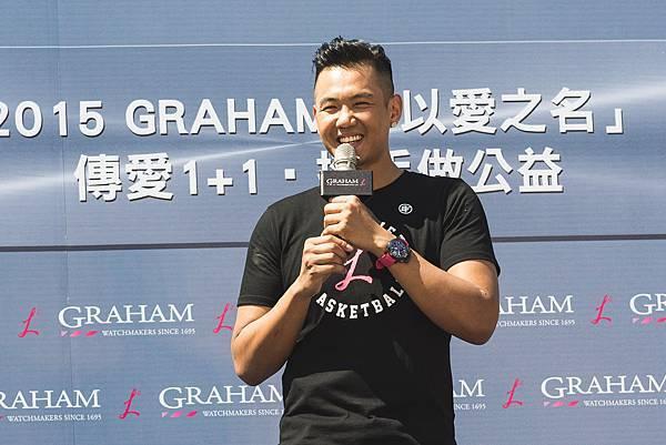Love Life公益計畫發起者黑人陳建州熱情力挺出席GRAHAM「以愛之名」聯名表記者會_3 (1)