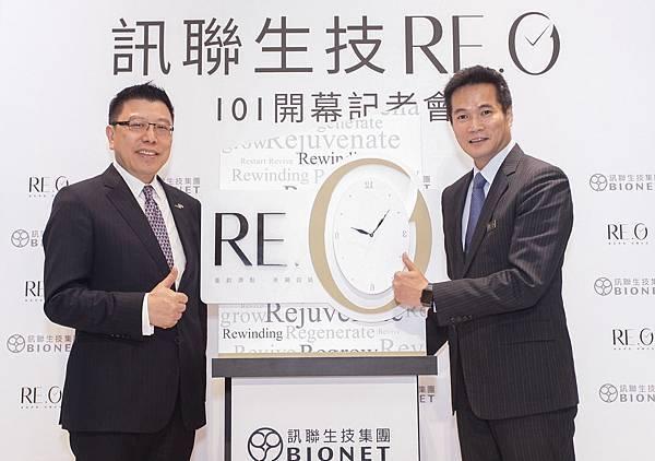 訊聯總經理劉天來(右) 與 台北101總經理戴蔭本(左) 一同揭開逆轉奇蹟