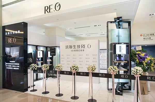 訊聯生技RE.O於台北101的實體店面正式開幕
