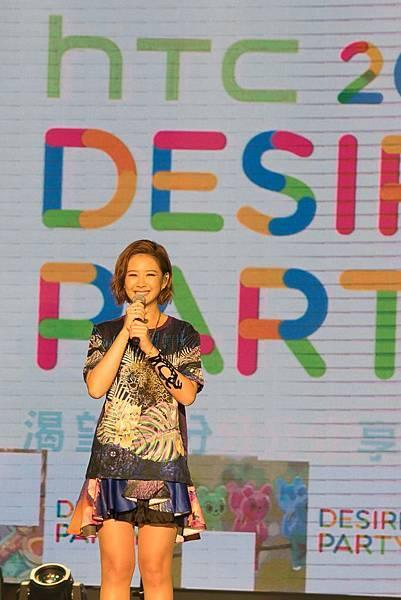 圖3 HTC Desire Party 安心亞Fun肆秀性感