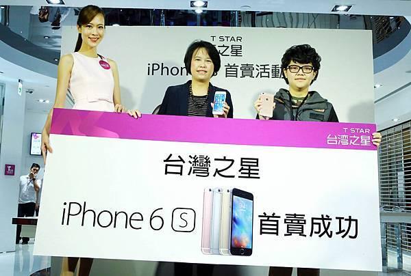 台灣之星今早(9日) 730於101旗艦店舉辦首賣會,看好iPhone新機銷售,可望帶動新一波換機潮及4G申辦熱潮,預估可提升20% 4G用戶數,力拚年底達成180萬全用戶數目標