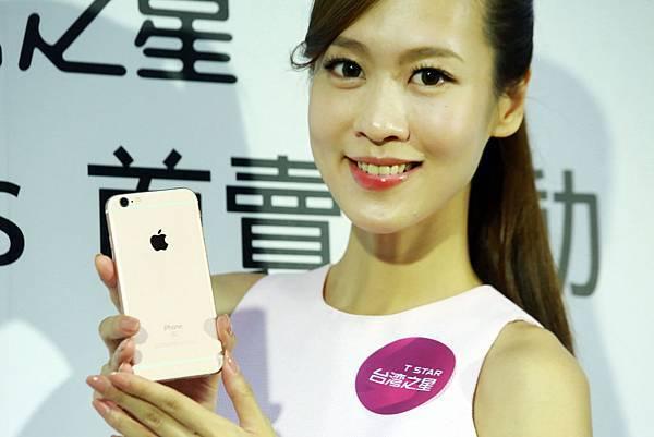 台灣之星4G VOLTE好聲音X 98%覆蓋率 iPhone 6s享超清晰音質與極快響鈴