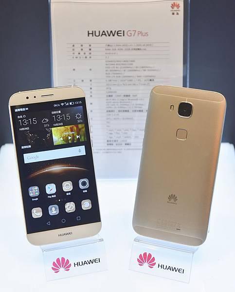 【HUAWEI】HUAWEI G7 Plus超越市場的指紋辨識技術,解鎖速度兩倍快,抓住生活的每一個瞬間!