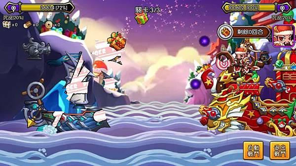 圖9_「聖誕關羽」擁有獨特的攻擊招式及必殺技!