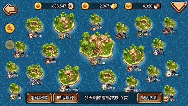 圖3_出現在海島上的每一個都是強者!