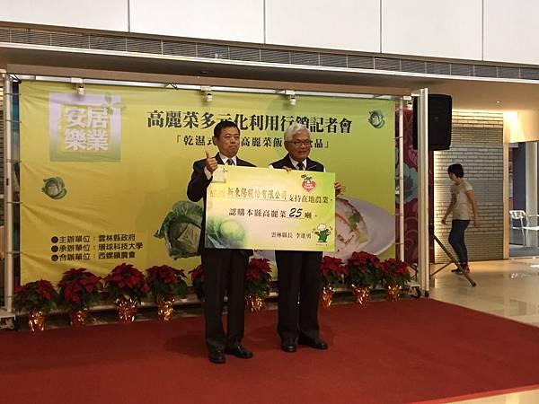雲林縣縣長李進勇(右)與新東陽國道服務區營運經理梁桓碩(左)合影