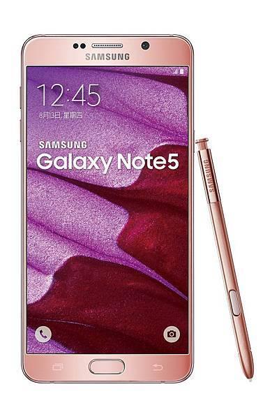Galaxy Note 5瑰鉑粉,粉耀時尚!