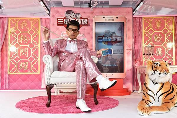 台灣三星舉辦「三星幸運骰 骰出星好運」活動,邀請民眾來與叫賣哥PK