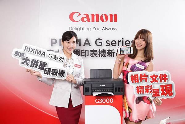 圖說二:Canon PIXMA G系列大供墨印表機 兼具高印量、高品質