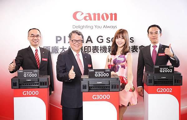 圖說一:Canon今日正式推出PIXMA G 系列大供墨印表機 是SOHO族與小型企業簡省成本最佳選擇