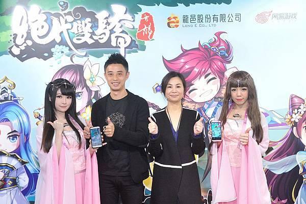 圖1─「龍邑」×「網易」戰略合作,首波推出正宗古龍武俠手遊《絕代雙驕》。