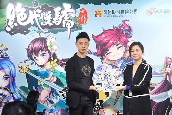 圖4─「龍邑」董事長林嘉莉與「網易」遊戲副總裁黃卓,宣布結為長期戰略合作夥伴。