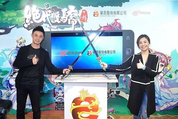 圖3─「龍邑」董事長林嘉莉與「網易」遊戲副總裁黃卓,宣布結為長期戰略合作夥伴。
